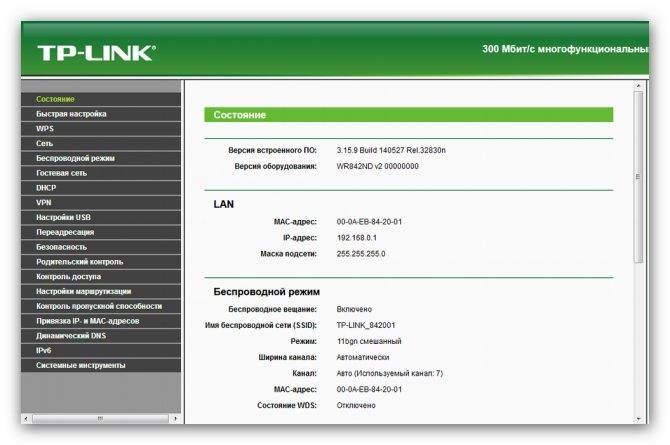 Как настроить tp-link tl-wr740n? настройка wi-fi и интернета