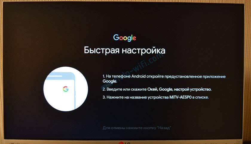 Xiaomi mi box s или mi tv stick не видит wi-fi, не подключается, не работает интернет, теряет сеть, отваливается wi-fi