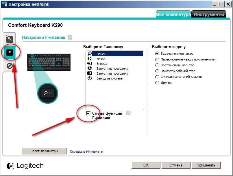 Не работает кнопка fn на ноутбуке asus и других моделях