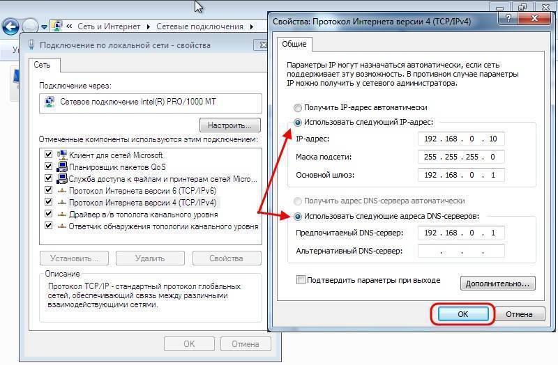 Мерзкая ошибка dns «не удается получить доступ к сайту err_name_not_resolved»