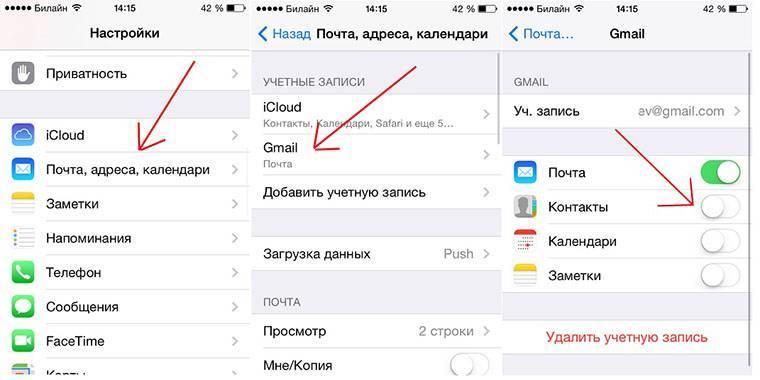 Какие лучшие облачные хранилища данных - бесплатный обмен файлами через облако mail.ru и яндекс.диск