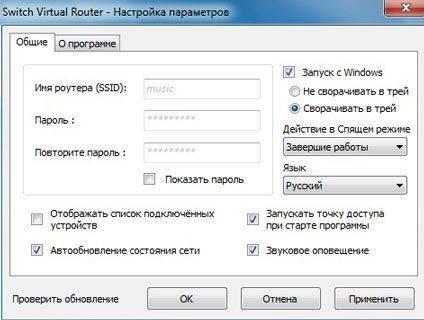 Как отключить автоматическое подключение к wi-fi сети в windows