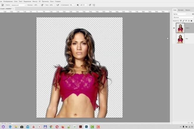 Как удалить фон с фотографии в powerpoint