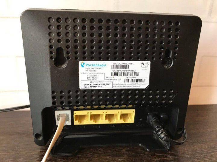 Sagemcom f@st 2804 v7 rev.3 настройка роутера для fttb ростелеком | настройка оборудования