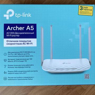 Help-wifi.com | обзор mesh wi-fi системы tp-link deco m5
