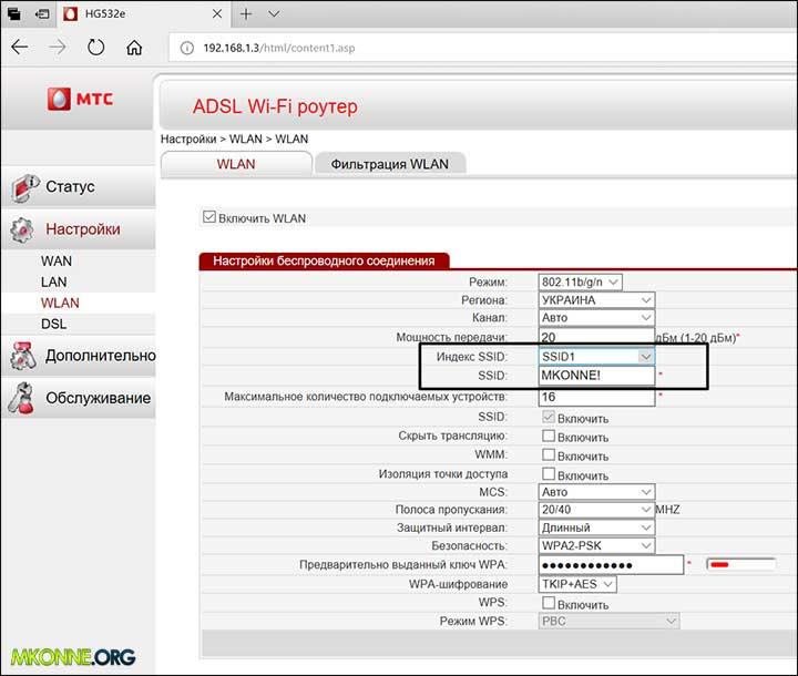 Настройка роутера huawei: вход в настройки, смена пароля администратора