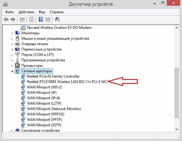 Как раздать интернет по wifi с ноутбука windows 10 на телефон?