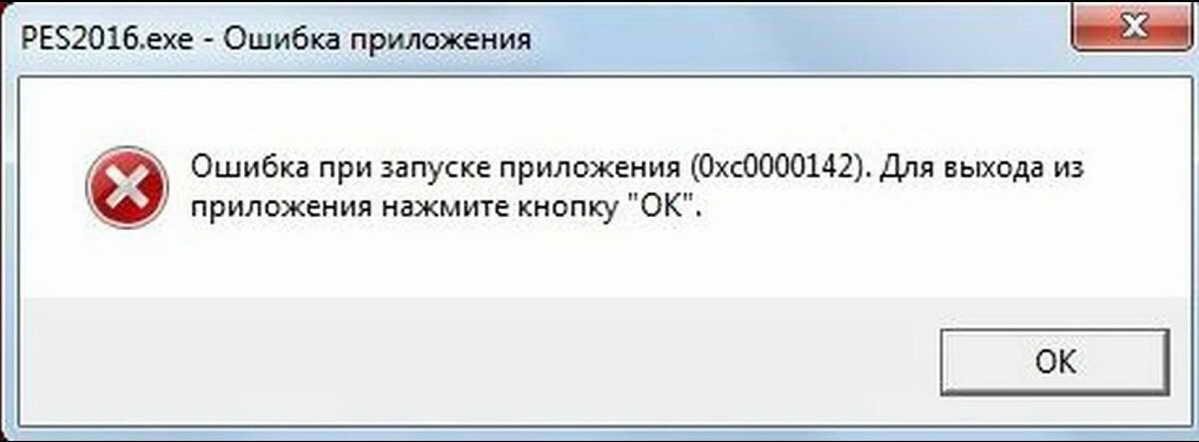 Ошибка steam api64 dll что делать - turbocomputer.ru