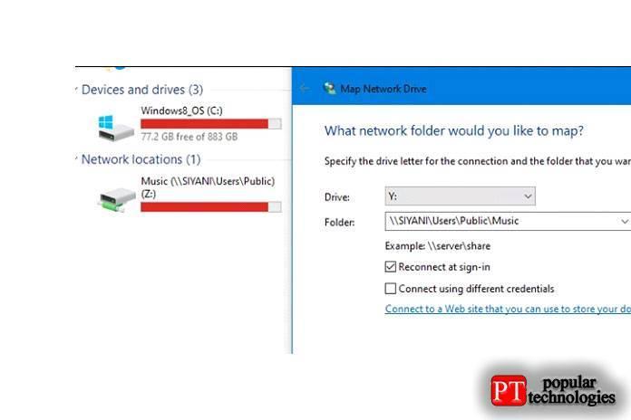Сетевой диск: как подключить, расшарить папку по локальной сети на windows разных версий, в том числе 7, 10