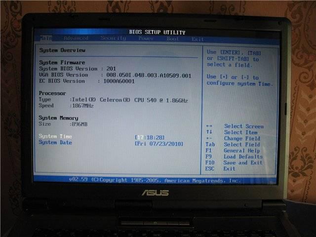 Не загорается экран ноутбука при включении или загорается чёрный экран