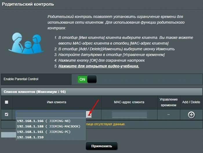 Роутер asus: подключение и настройка маршрутизатора   a-apple.ru