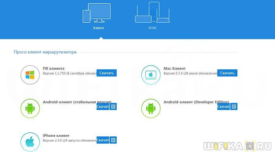 Настройка роутера xiaomi mi wifi router 3, характеристики, прошивка, отзывы
