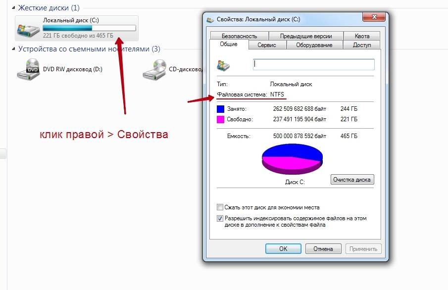 Настройка usb на роутере tenda. общий доступ к файлам на флешке или внешнем жестком диске