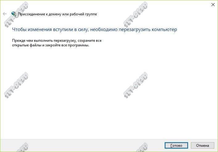 Smb: настройка общей сетевой папки в windows - hackware.ru