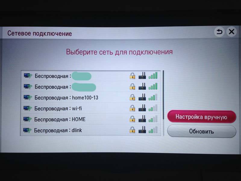 Настройка смарт тв на телевизоре lg по wi-fi