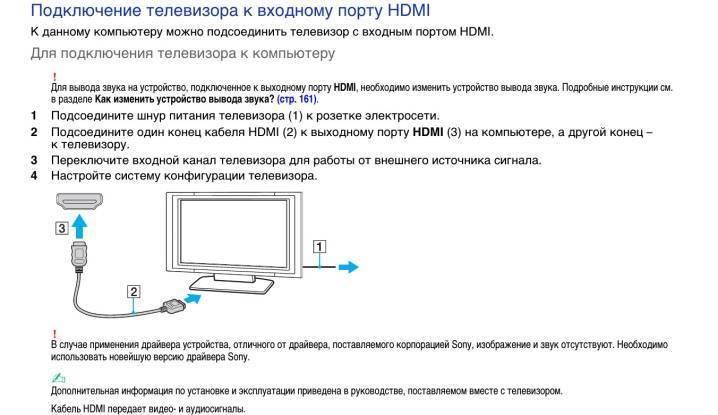Как подключить ноутбук к телевизору через wi-fi в виде беспроводного монитора: как синхронизировать с lg смарт тв, связать с samsung smart tv, соединить по вай-фай?