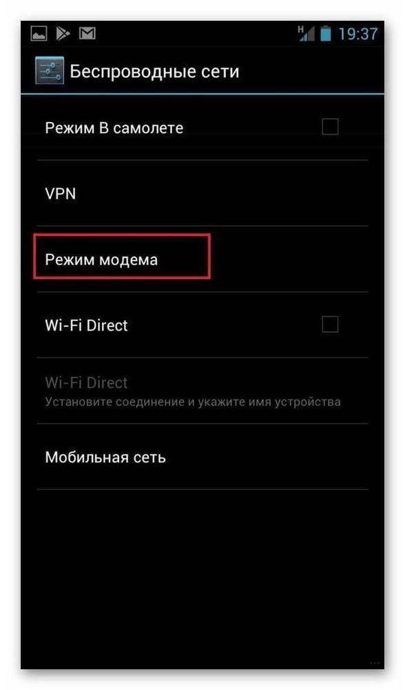 Раздавать интернет по wi-fi в windows 10