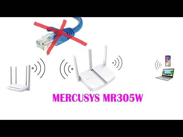Беспроводной мост wds (репитер, клиент) на роутере mercusys