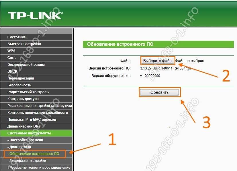 Загрузить для  tl-wr841n   tp-link россия