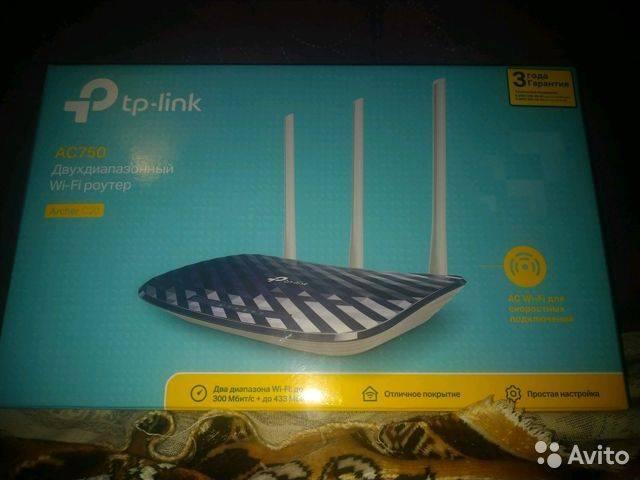 Как подключить и настроить роутер tp-link archer c20 - установка интернета и wifi сети