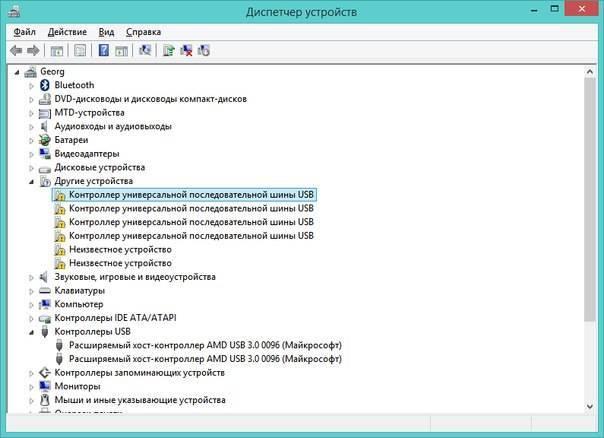 Контроллер Ethernet — Что Это и Где Скачать Драйвера для Windows?