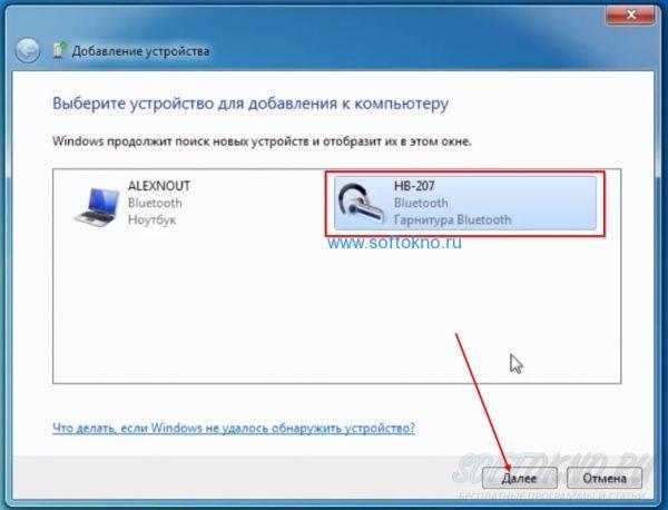 Bluetooth на телефоне и ноутбуке - как работает беспроводное соединение?