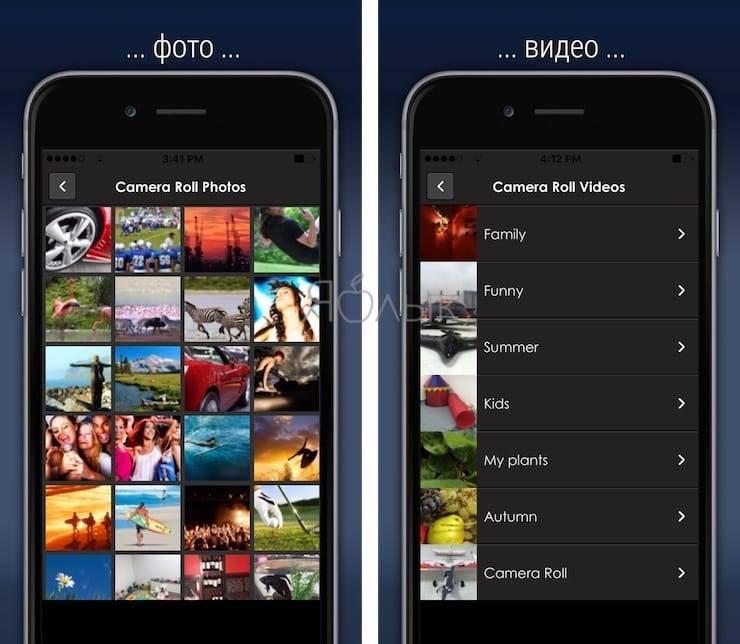 Как вывести изображение с айфона на телевизор самсунг и иные - передать картинку (повтор экрана) с iphone и ipad (айпада), чтобы посмотреть фото или трансляцию тв?