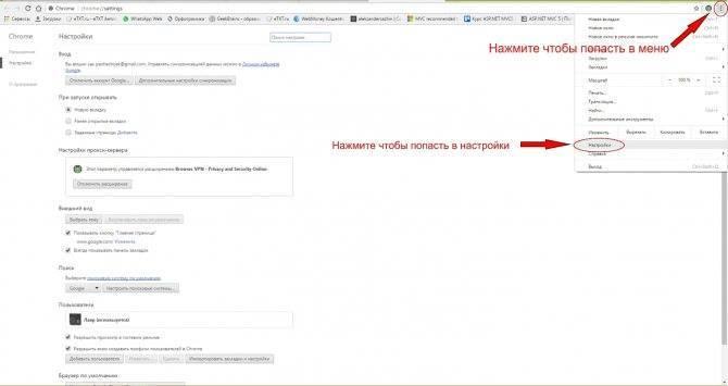 Автоматически открывается браузер с сайтом и рекламой. как убрать