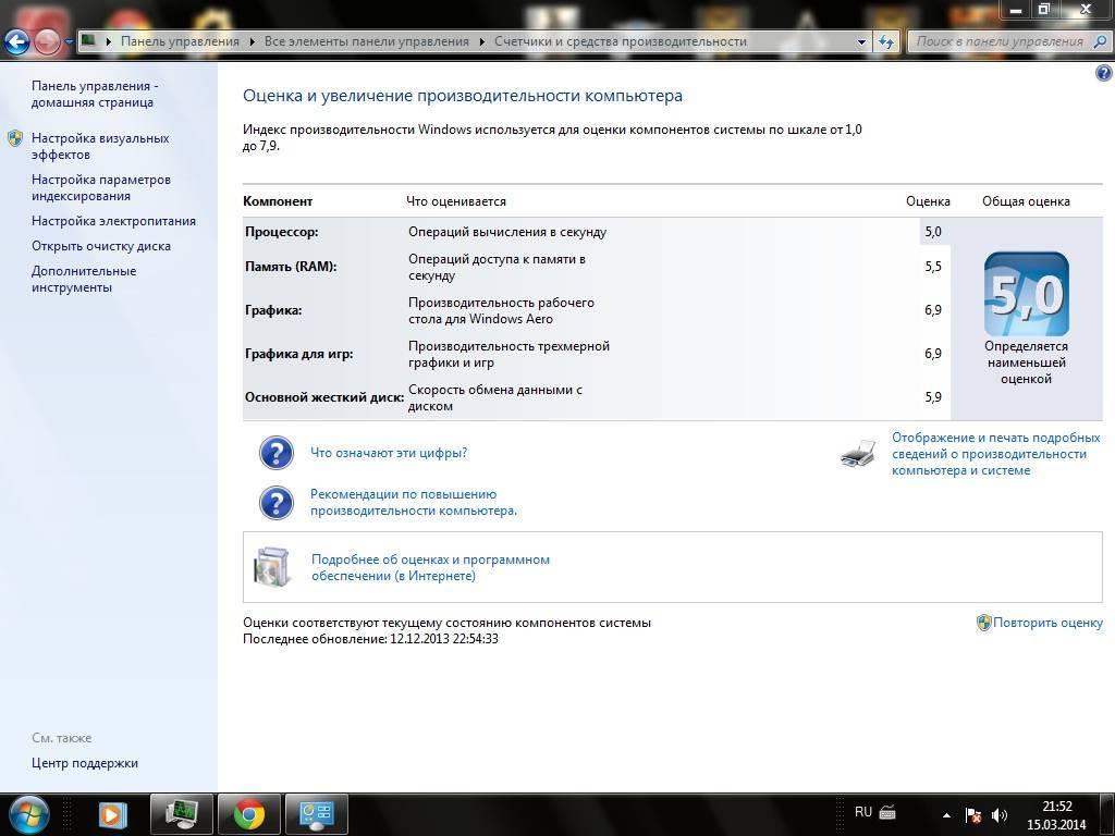 Игровой режим windows 10: нужен ли или нет? | windd.ru