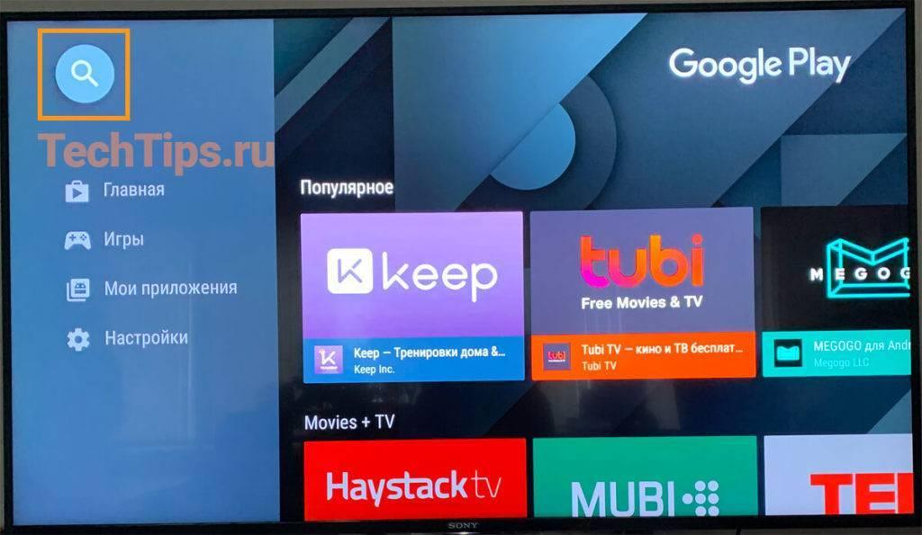 Как скачать и установить бесплатные приложения на smart tv - виджеты для samsung (tizen) и lg (webos)