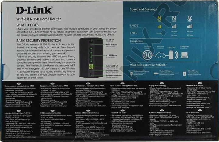 Tp-link tl-wr842n: обзор и отзывы. есть ли поддержка 3g/4g модемов