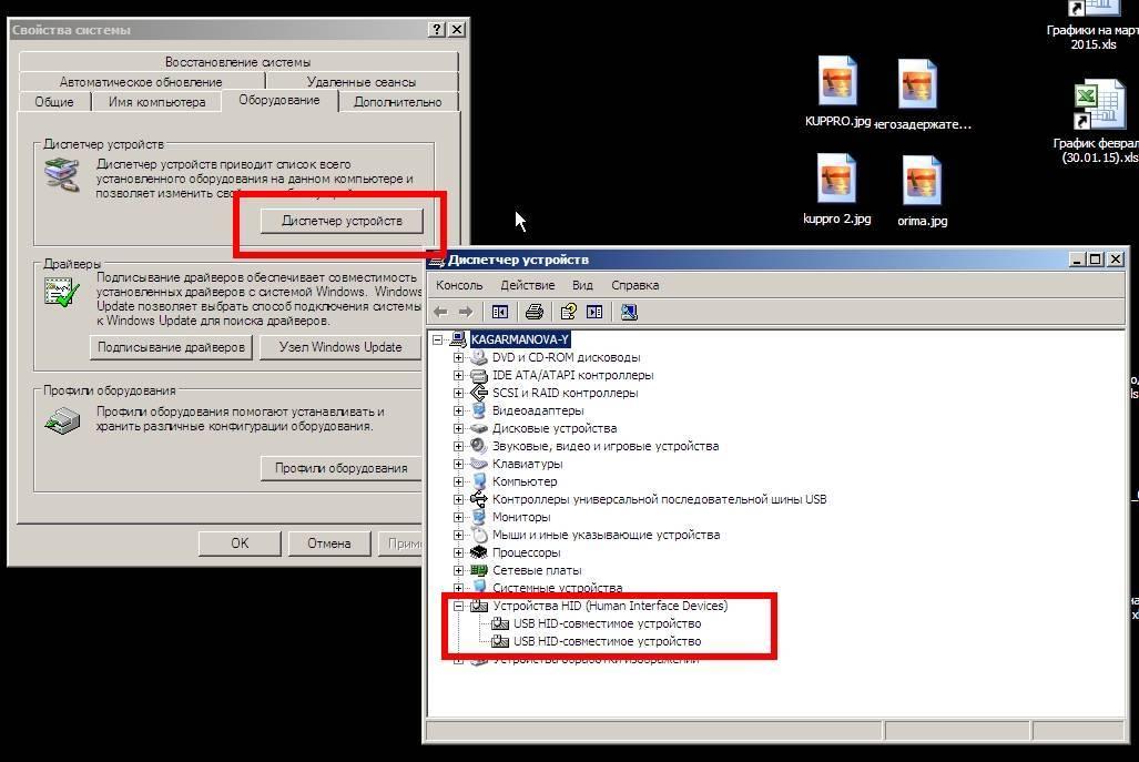 Не работают usb-порты на ноутбуке: основные причины