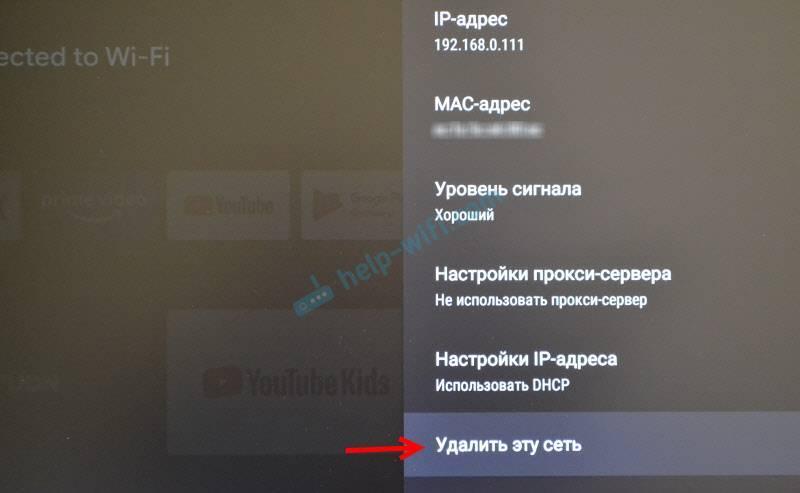 Смартфон xiaomi не видит сеть wi-fi или не работает интернет