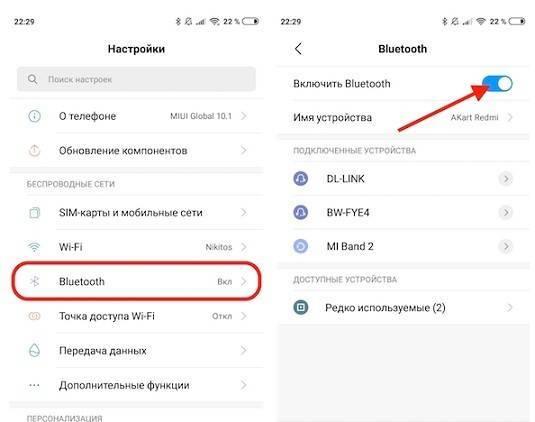 Как подключить bluetooth-гарнитуру к телефону? подключение беспроводной гарнитуры к смартфону на android и iphone
