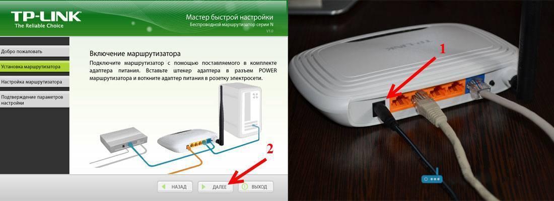 Как настроить wi-fi роутер и подключить его к компьютеру