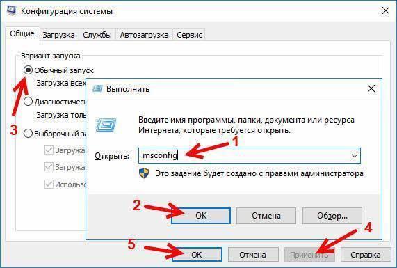 Как исправить ошибку windows 7 1747