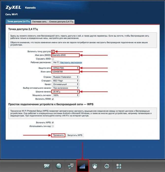 Обзор роутера zyxel keenetic giga iii (3), характеристики, инструкция по настройке, отзывы