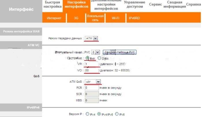 Настройка upvel ur-326n4g на rudevice.ru
