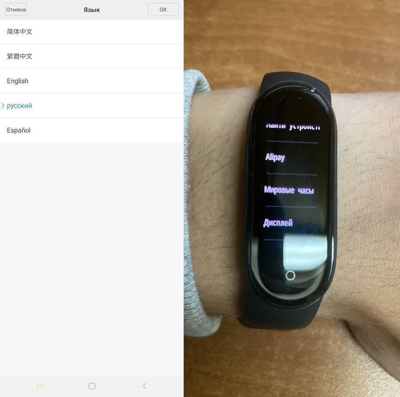 Приложения для mi band 5: полный список под android и ios