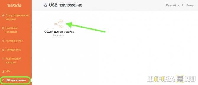 Tenda ac10u ac1200 smart dual-band gigabit wifi router-добро пожаловать в tenda россия!