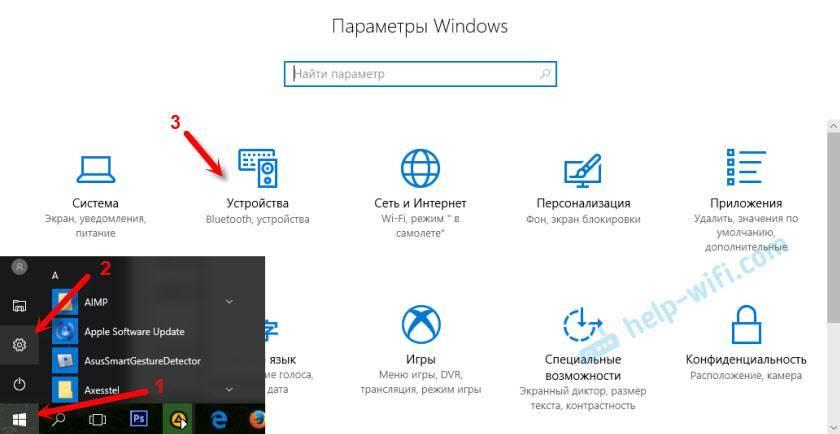 Как подключить bluetooth-наушники к ноутбуку с windows 10