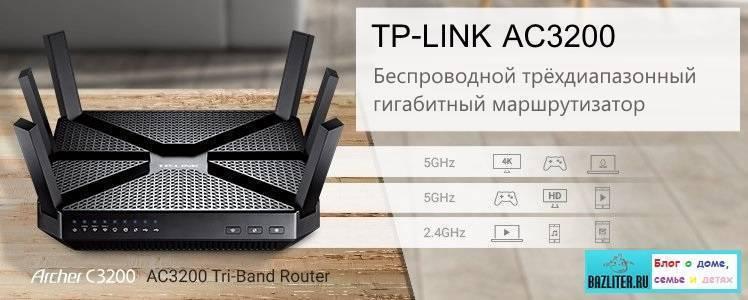 Tp-link archer a5 – обзор роутера, характеристики, отзывы