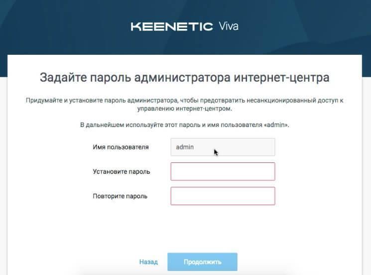 Лучшие wi-fi роутеры keenetic - рейтинг 2021