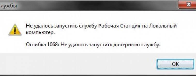Не удалось запустить размещенную сеть в windows