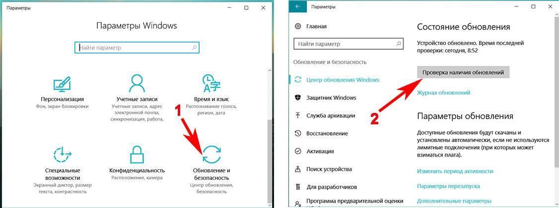 Как раздать wi-fi с ноутбука windows 10: создаем точку доступа