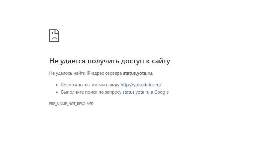 Как настроить устройство в status.yota.ru