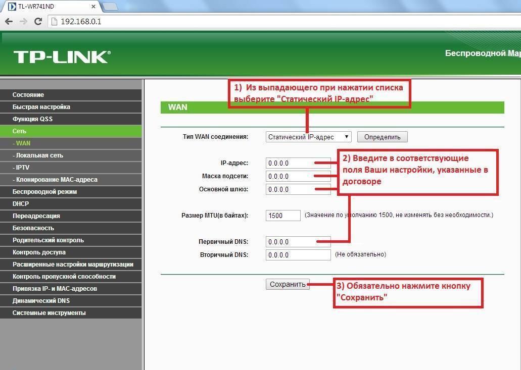 Настройка и подключение роутера от компании дом.ру. как настроить роутер дом.ру — tp-link, d-link, zte, netgear, asus