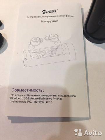 Обзор caseguru cgpods 5.0: улучшенные tws-наушники — отзывы tehnobzor