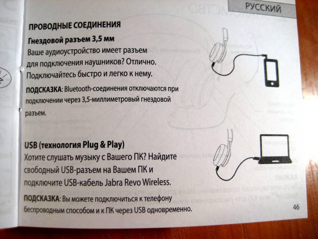 Инструкция для беспроводных наушников headset tws s7 - info headphone