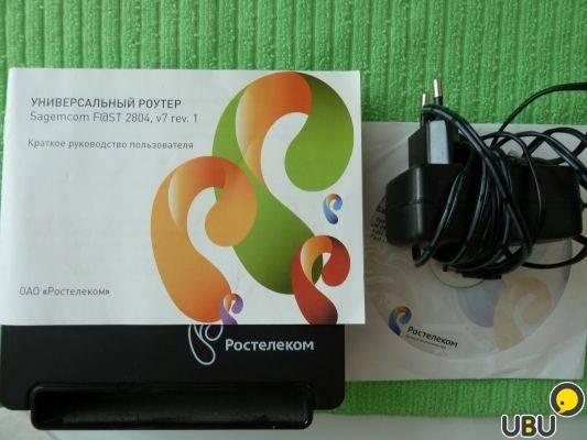 Настройка роутера sagemcom f@st 2804 v5 для fttb (pppoe и iptv) | настройка оборудования